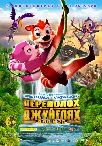 Смотреть мультфильм Переполох в джунглях