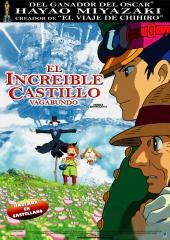 Смотреть мультфильм Ходячий замок