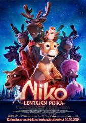 Смотреть мультфильм Нико: Путь к звёздам