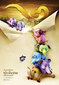 Смотреть мультфильм Король Слон 2