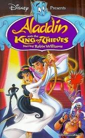 Смотреть мультфильм Алладин 3: Алладин и Король воров