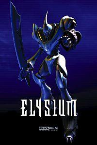 Смотреть мультфильм Элизиум