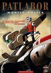 Смотреть мультфильм Полиция будущего