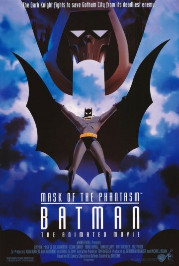 Смотреть мультфильм Бэтмен: Маска фантазма