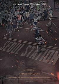 Смотреть мультфильм Станция Сеул