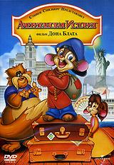 Смотреть мультфильм Американская история