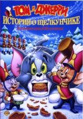 Смотреть мультфильм Том и Джерри: История о Щелкунчике