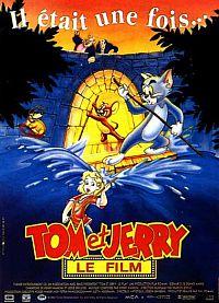 Смотреть мультфильм Том и Джерри: Мотор!