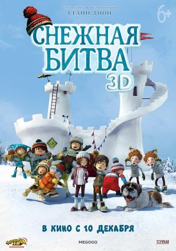 Смотреть мультфильм Снежная битва