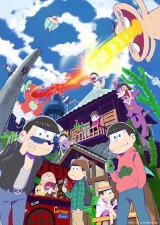 Смотреть мультфильм Осомацу-сан
