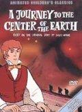Смотреть мультфильм Путешествие к центру Земли