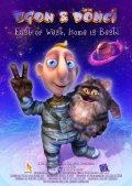 Смотреть мультфильм Эгон и Дончи