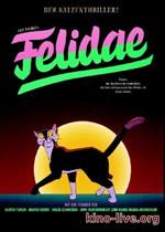 Смотреть мультфильм Приключения Кота-сыщика