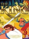 Смотреть мультфильм Король Давид