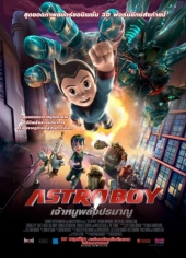 Смотреть мультфильм Астробой