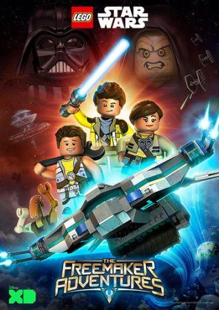 Смотреть мультфильм ЛЕГО Звездные войны: Приключения изобретателей