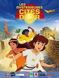 Смотреть мультфильм Таинственные золотые города