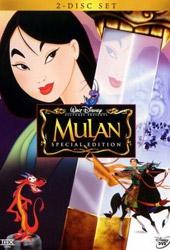 Смотреть мультфильм Мулан