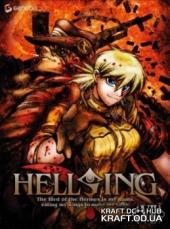 Смотреть мультфильм Хеллсинг OVA 7