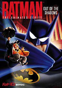Смотреть мультфильм Бэтмэн