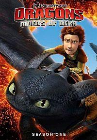 Смотреть мультфильм Драконы и всадники Олуха