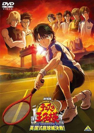 Смотреть фильм Принц тенниса: Фильм второй