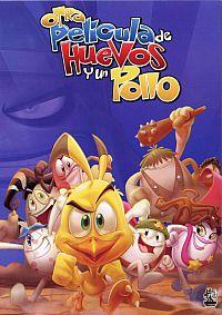 Смотреть мультфильм Приключения яиц и цыпленка