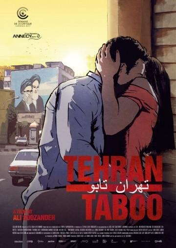 Смотреть фильм Табу Тегерана