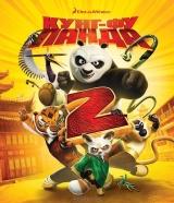Смотреть мультфильм Кунг-фу Панда 2