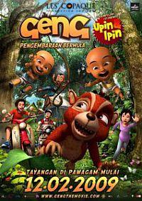 Смотреть мультфильм Лесной отряд: Приключения начинаются
