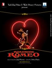 Смотреть мультфильм Ромео с обочины