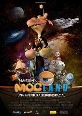 Смотреть мультфильм Большое космическое приключение