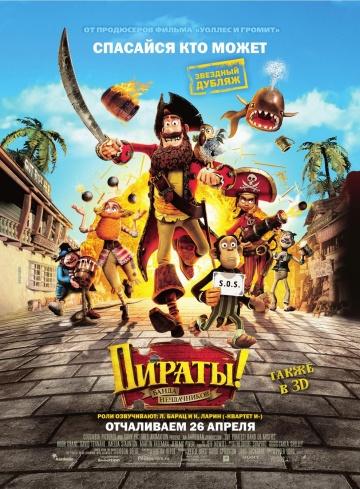 Смотреть мультфильм Пираты: Банда неудачников