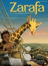 Смотреть мультфильм Зарафа