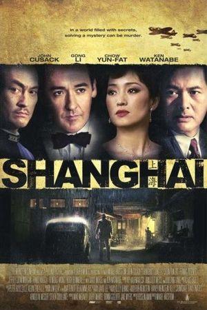 Смотреть фильм Шанхай