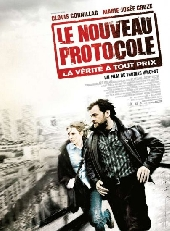 Смотреть фильм Новый протокол