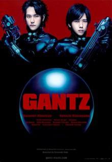 Смотреть фильм Ганц