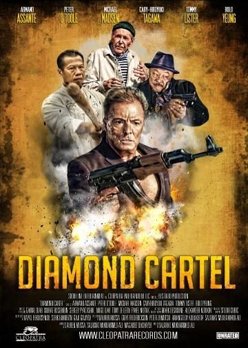 Смотреть фильм Бриллиантовый картель