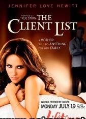 Смотреть фильм Список клиентов