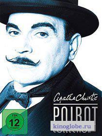 Смотреть фильм Пуаро. Большая четверка