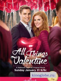 Смотреть фильм Все о дне святого Валентина
