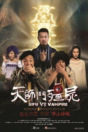 Смотреть фильм Учитель против вампиров