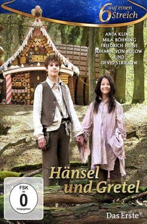 Смотреть фильм Гензель и Гретель