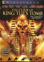 Тутанхамон: Проклятие Гробницы фильм 2