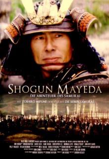 Смотреть фильм Сегун Маэда