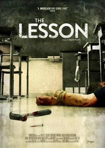 Смотреть фильм Урок