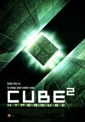 Куб 2: Гиперкуб