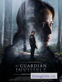 Смотреть фильм Невидимый страж