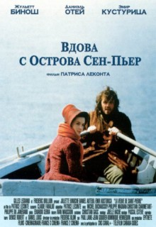Смотреть фильм Вдова с острова Сен-Пьер