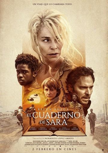 Смотреть фильм Блокнот Сары
